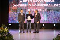 b_200_0_16777215_00_images_PraszdnikGKH2018_Nagrajdeniya_ramdisk-crop_178575007_PKuYM.jpg