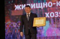 b_200_0_16777215_00_images_PraszdnikGKH2018_Nagrajdeniya_ramdisk-crop_178575125_hVGZ6Y.jpg