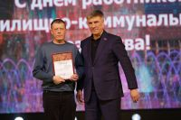 b_200_150_16777215_00_images_PraszdnikGKH2018_Nagrajdeniya_ramdisk-crop_178575216_95Aam.jpg