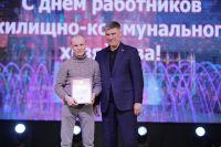 b_200_150_16777215_00_images_PraszdnikGKH2018_Nagrajdeniya_ramdisk-crop_178575283_6ITMZ.jpg