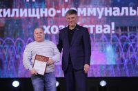 b_200_150_16777215_00_images_PraszdnikGKH2018_Nagrajdeniya_ramdisk-crop_178575295_uytB0.jpg