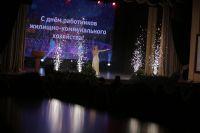 b_200_150_16777215_00_images_PraszdnikGKH2018_ramdisk-crop_178574767_8emY.jpg